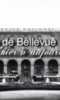 CNRS, Campus de Meudon-Bellevue - Journées du Patrimoine 2017