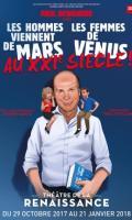 LES HOMMES VIENNENT DE MARS, - LES FEMMES DE VENUS AU XXIe SIECLE