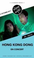Hong Kong Dong au Supersonic - Free