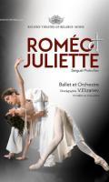 ROMEO ET JULIETTE - BALLET ET ORCHESTRE