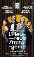 L'HEUREUX STRATAGÈME