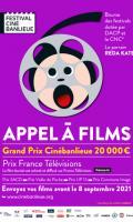 Appel à films Cinébanlieue 2021